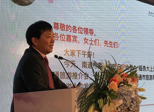 """南通定位上海北大门 精心打造""""大门内""""旅游新高地"""
