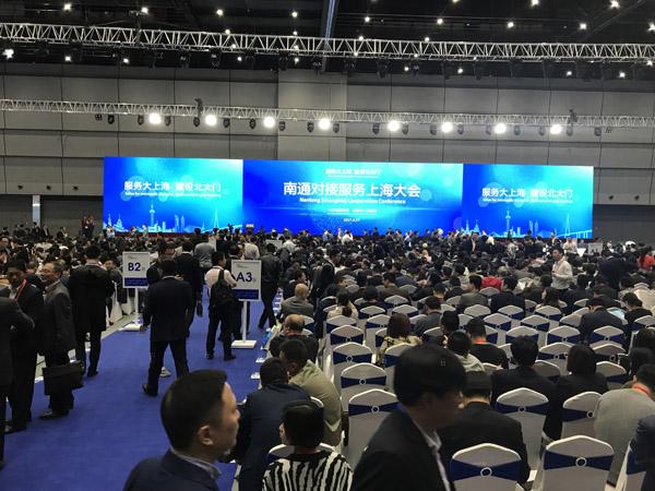 """南通:吹响全面对接服务上海集结号 首提""""三港三城三基地""""发展定位"""