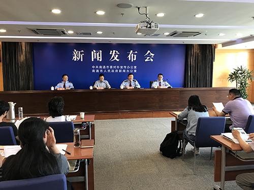 南通地税征管职能做重大调整 6月1日起已正式运行