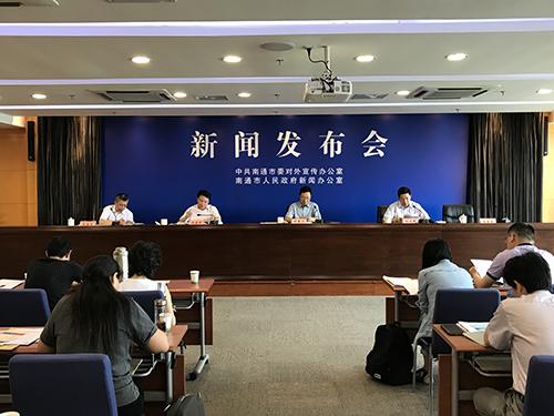 南通环保局长:坚决向污染宣战 努力做到不欠新账,多还