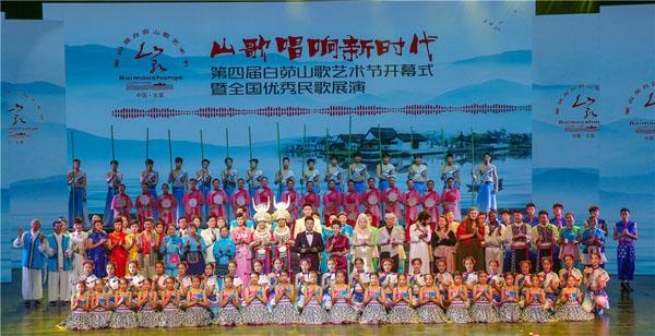 山歌唱响新时代 第四届白茆山歌艺术节常熟开幕